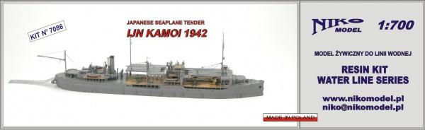 IJN Kamoi 1942