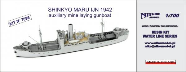 SHINKYO MARU IJN 1942