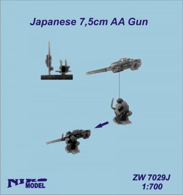 Japanese 7,5cm AA Gun